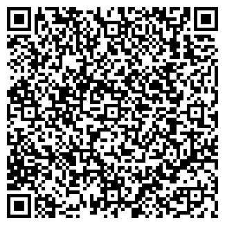 QR-код с контактной информацией организации ООО «Алакс»