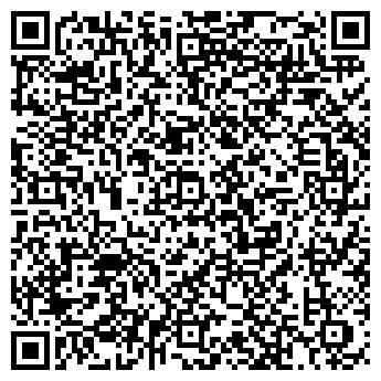 QR-код с контактной информацией организации Клименко Н. В. ФОП, Субъект предпринимательской деятельности