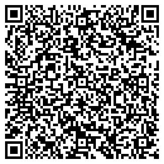 QR-код с контактной информацией организации Рікдом