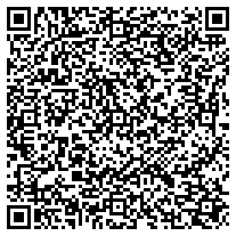 QR-код с контактной информацией организации Субъект предпринимательской деятельности ФОП Гирич В. С