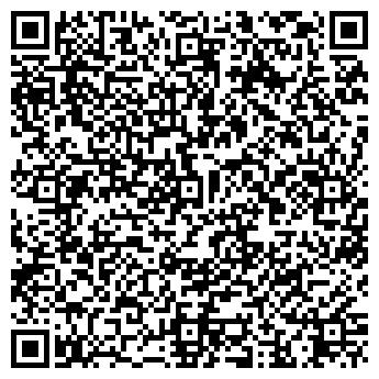 QR-код с контактной информацией организации ЧП Ника
