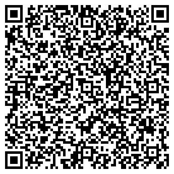 QR-код с контактной информацией организации УПМ № 50