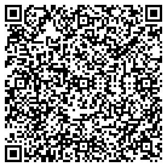 QR-код с контактной информацией организации Адвента2000