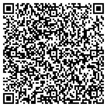 QR-код с контактной информацией организации Общество с ограниченной ответственностью OOO «Мирадор»