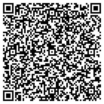 """QR-код с контактной информацией организации чп """"ВМС"""""""