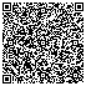 QR-код с контактной информацией организации фоп кузьо