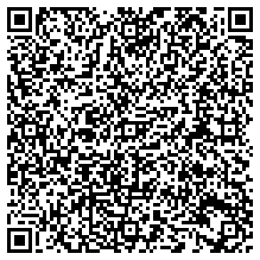 QR-код с контактной информацией организации ООО Арт-Мастер-Групп