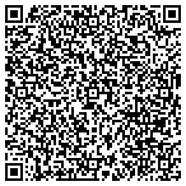 QR-код с контактной информацией организации Общество с ограниченной ответственностью КОМФОРТ СТРОЙ