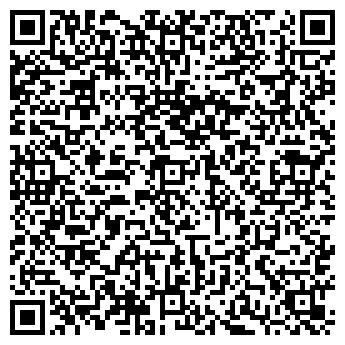 """QR-код с контактной информацией организации ООО """"Млин-сервис"""""""