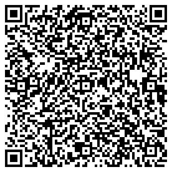 QR-код с контактной информацией организации Билд Хоум