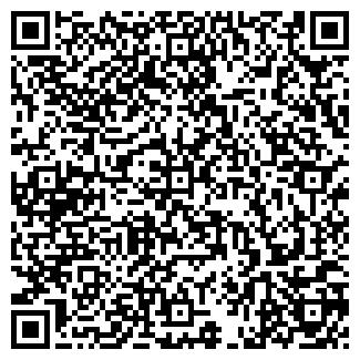 QR-код с контактной информацией организации ГЕОГАРАНТ