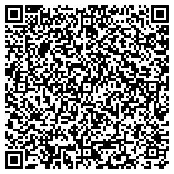 """QR-код с контактной информацией организации Общество с ограниченной ответственностью ООО """"Будхаус"""""""