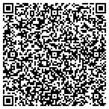 QR-код с контактной информацией организации Частное предприятие студия камня FREEDOM STONE