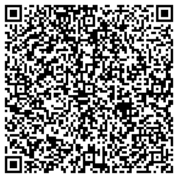 QR-код с контактной информацией организации ТК
