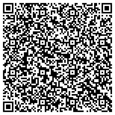 QR-код с контактной информацией организации Вуд Дор, ЧП (Wood Door)