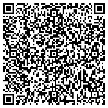QR-код с контактной информацией организации Аттис Т, СПД