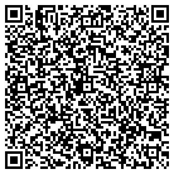 QR-код с контактной информацией организации Компания Мид, СПД