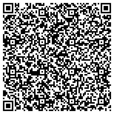 QR-код с контактной информацией организации Престиж, Компания