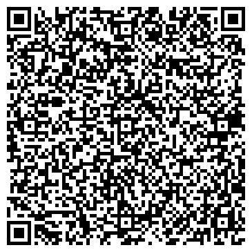 QR-код с контактной информацией организации Арт Молдинг, ЧП
