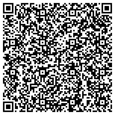 QR-код с контактной информацией организации Центурион Дистрибьюция, ООО