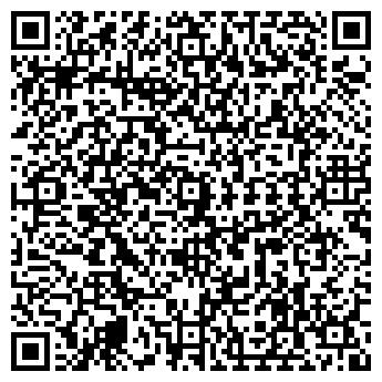 QR-код с контактной информацией организации Прес-Брук, ООО