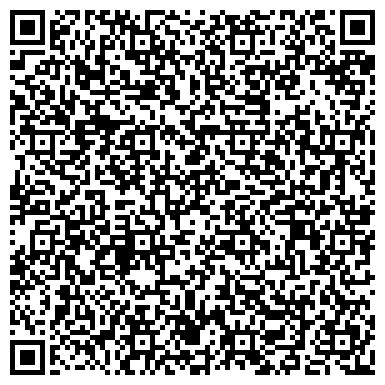 QR-код с контактной информацией организации АТФ Заря - тротуарная плитка в Донецке, ООО