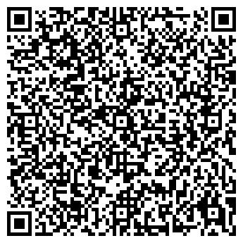 QR-код с контактной информацией организации Ус , ЧП