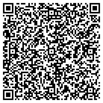 QR-код с контактной информацией организации Три квадрата