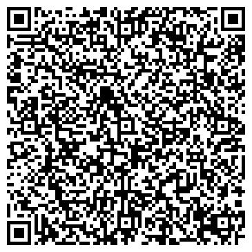 QR-код с контактной информацией организации Булыгин В.Ю., ЧП