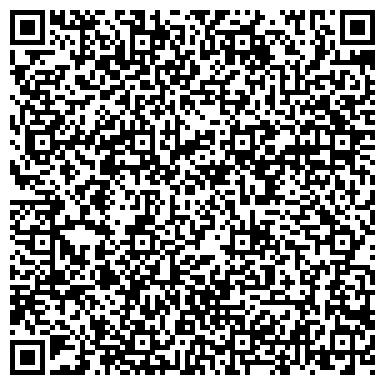 QR-код с контактной информацией организации Три'О, Cпециализированная Cеть