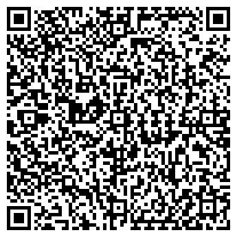QR-код с контактной информацией организации DIS, ЧП (ДИС)
