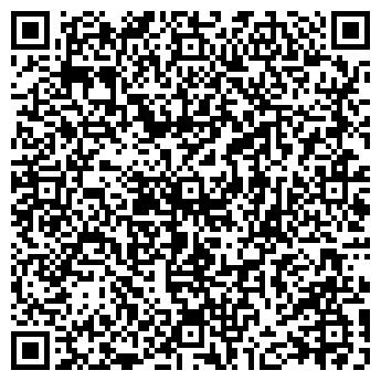 QR-код с контактной информацией организации ДревоПлюс, ЧП