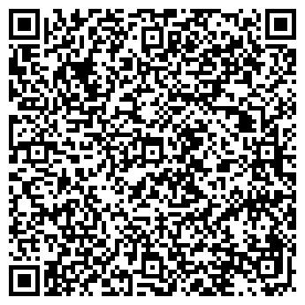 QR-код с контактной информацией организации Завод Энергия, ООО