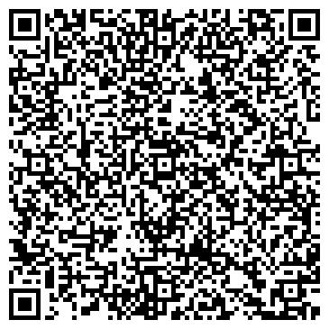 QR-код с контактной информацией организации Пирузи, ООО