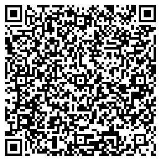 QR-код с контактной информацией организации ПРОМРЕМСТРОЙ, МП