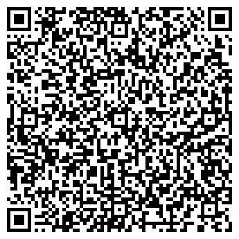 QR-код с контактной информацией организации Добрынь, ООО