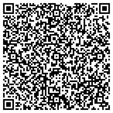 QR-код с контактной информацией организации Атем Киевский завод, ООО