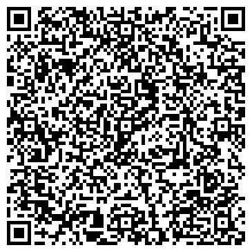 QR-код с контактной информацией организации Брик Литос, ООО