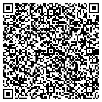 QR-код с контактной информацией организации Ладан, ЧП LADAN