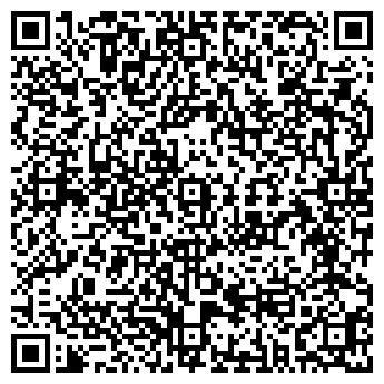 QR-код с контактной информацией организации Универсал Сервис, ЧП