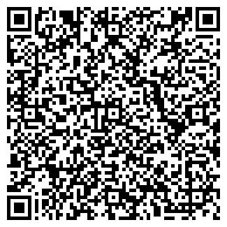 QR-код с контактной информацией организации Laforesta, ЧП (Лафореста)