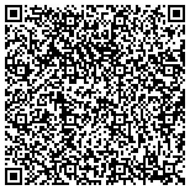 QR-код с контактной информацией организации Изяславское лесное хозяйство, ГП