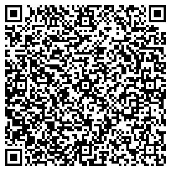 QR-код с контактной информацией организации Пличко, ЧП