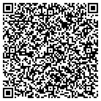 QR-код с контактной информацией организации Эколистрейд, ООО
