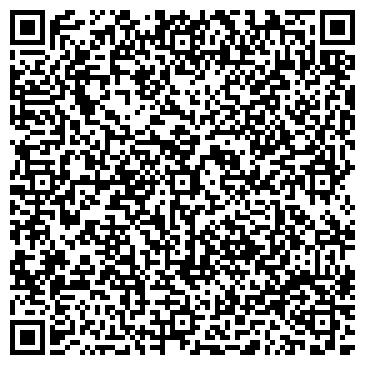 QR-код с контактной информацией организации Лесторг, ООО