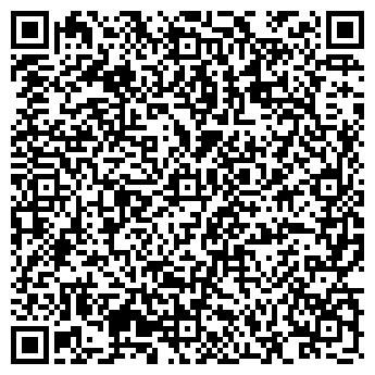 QR-код с контактной информацией организации Интер Спринт Украина, ООО