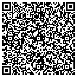 QR-код с контактной информацией организации АРХИ ДОМ