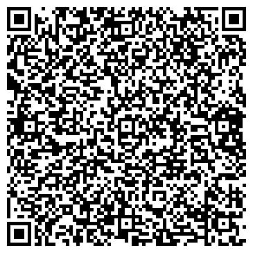 QR-код с контактной информацией организации Дарлис ЛТД, ООО