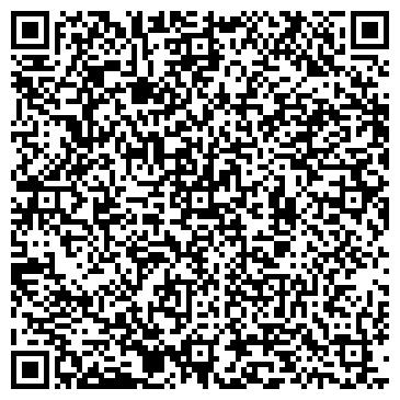 QR-код с контактной информацией организации Чайка, ООО