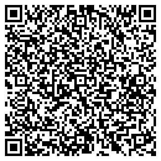 QR-код с контактной информацией организации Фрея, ЧП